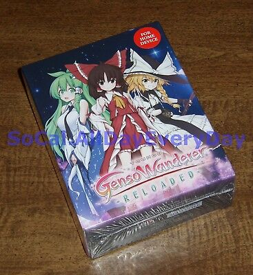 Touhou Genso Wanderer Reloaded LIMITED Edition (PlayStation 4) BRAND NEW ps4