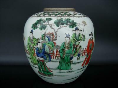 An Antique Chinese Famille Verte Porcelain Jar Vase With Figures