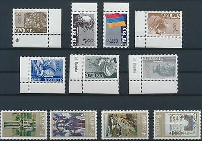 LJ75118 Armenia nice lot of good stamps MNH