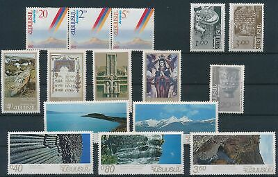 LJ75127 Armenia Landscapes art nice lot of good stamps MNH