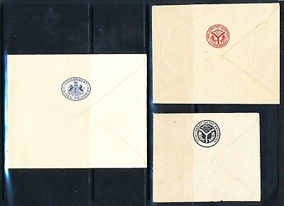 Unused Indian Covers with Government Insignia on Reverse (232)