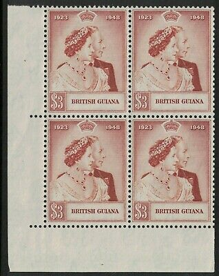 British Guiana, 1948 Royal Silver Wedding, Blocks Of 4, Unmounted Mint.