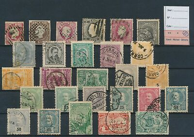 LJ77570 Portugal nice lot of good stamps used
