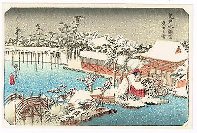 1930's Japan Japanese Woodblock Wood Block Print Vintage Old Antique #7