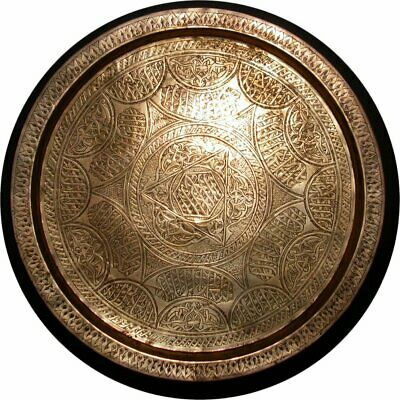 Unusual Centre 19th Century Islamic Brass Tray Ottoman or Syrian ? with Script