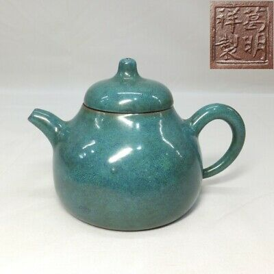 D573: Chinese pottery teapot of popular KINYO glaze with famous signature
