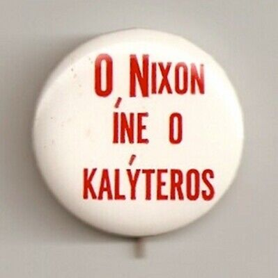 1968 Richard Nixon Foreign Language GREEK President Campaign Button