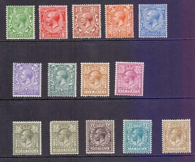 GB 1912-24 KGV Royal Cypher Part set (no 9d) to 1s Fine MINT extra 7d Cat £210