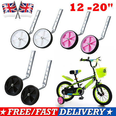 "Kids Bicycle Stabilisers 12-20"" Universal Training Children Bike Wheels Easy Fit"