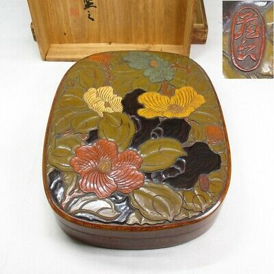 D529: Japanese SANUKI lacquer ware ink stone case with wonderful work by ZOKOKU