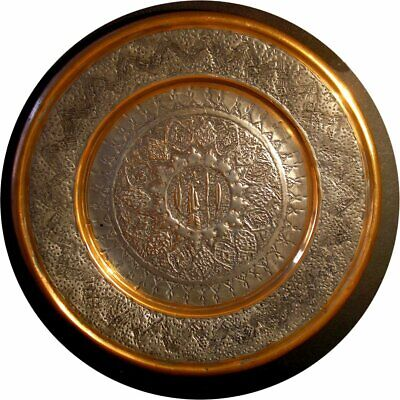 19th C Islamic / Persian Plaque,With Repousse Decoration Silvered/Tinned Copper