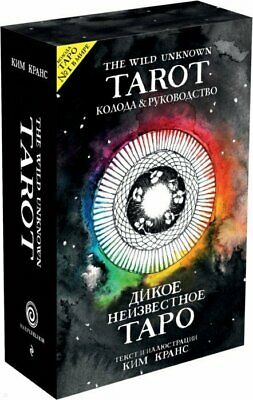 "Modern Cards Deck ""The Wild Unknown Tarot"" 78 Collection Russian +Book Deluxe"