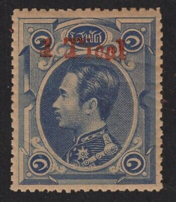 """SIAM / THAILAND – FIRST ISSUE STAMP with apparently FAKE """"1 Tical"""" SURCHARGE (2)"""