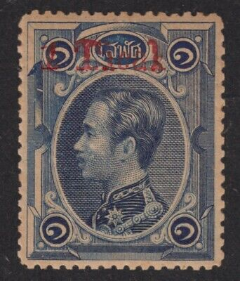 """SIAM / THAILAND – FIRST ISSUE STAMP with apparently FAKE """"1 Tical"""" SURCHARGE (3)"""