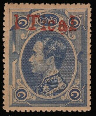 """SIAM / THAILAND – FIRST ISSUE STAMP with apparently FAKE """"1 Tical"""" SURCHARGE (4)"""