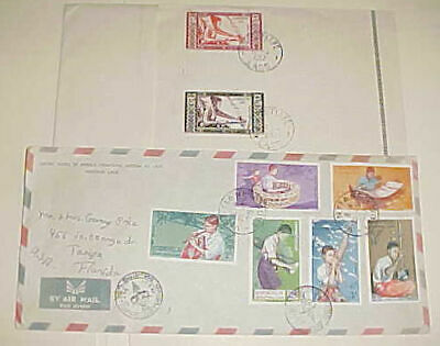 LAOS FDC  1957 also ON SHEET PUNCHED STAMPS FINE 1952