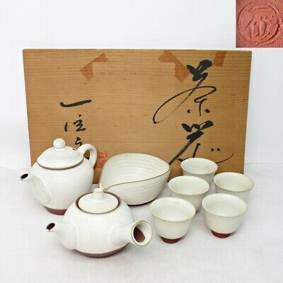 D630: Japanese SENCHA teapot and teacups of TOKONAME pottery with signed box.
