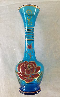 Vintage - Ornate Aqua Blue Vase.