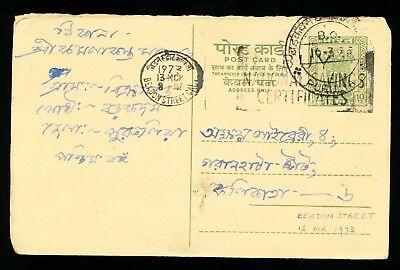 2 Indian Postcards-10p Asokan Capital-Forward Sections Postmark Beadon Street 11