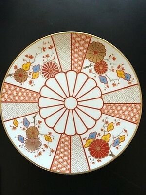 "Vintage MIKASA Ginza Floral 9"" Luncheon Plate"