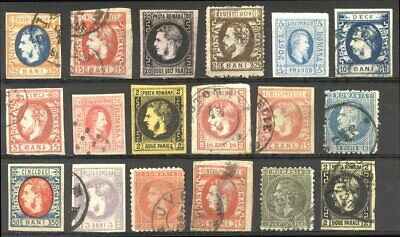 ROMANIA Selection of Early Prince Carol Issues ($620)