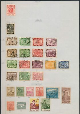 XB43833 Nepal 1899-1949 nice lot of good stamps used