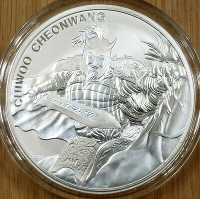 2018 South Korea 1 oz Chiwoo Cheonwang 1 Clay - .999 Fine Silver with capsule