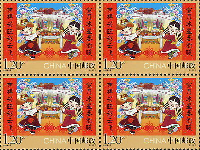 CHINA 2019-2 New Year Greeting V Stamp Block 4 with Factory Name MNH