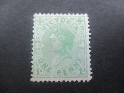 Victoria Stamps: 1880 Definitive Mint with gum - Rare Stamp    (o284)