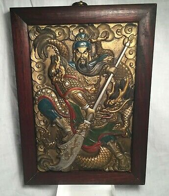 Antique Chinese Qing Guangong Highly Detailed Gilt Metal Painted Enamel Portrait