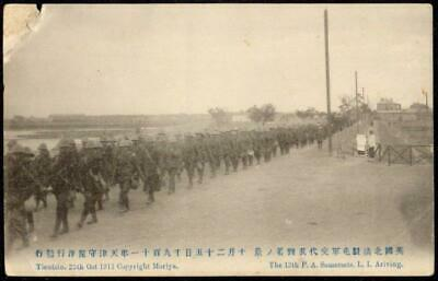 CHINA Postcard - Revolution 1911 - 13th PA Somerset Troops Arriving at Tientsin