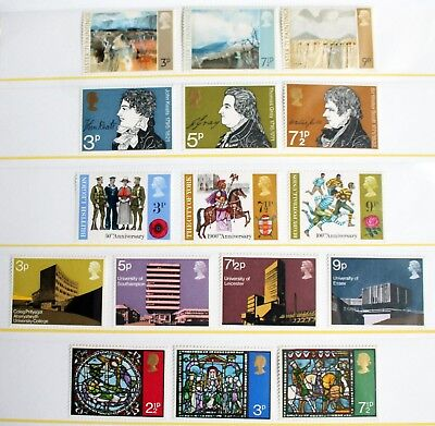 GB – 1971 Full Year Set of Commemoratives – UM (MNH) (R5)