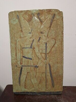 Rare Antique Ancient Egyptian Stela Pharaoh Mina 1st king, unified Egypt3100BC