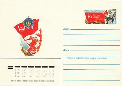 USSR Russia Soviet 1985 Victory Day 40th anniversary Letter Cover