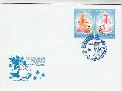 BELARUS. 1998 New Year  First Day Cover