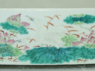 Antique Chinese Bulb Starter Famille Decoration Birds Flowers Cranes 19thC.