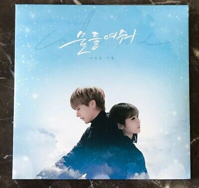Highlight Son Dongwoon x GWSN Seoryoung - Color Me Single CD Not For Sale 비매