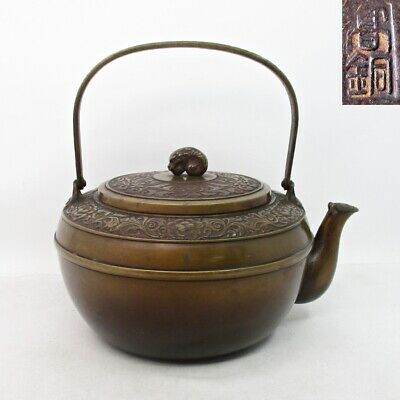 D361: Japanese quality heavy copper kettle w/fantastic relief of flower pattern