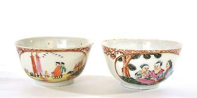18C Qianglong Chinese Export 2 Famille Rose Porcelain Tea Cup Dutch Foreigner