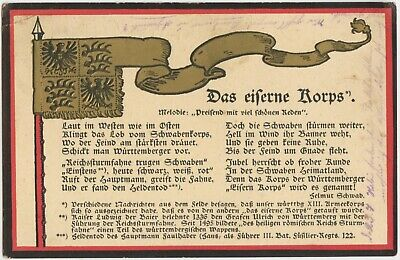 Postcard WW1 The Iron Corps 1915 Patriotic Embossed German (A61)