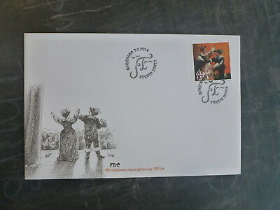 2014 Aland, Finland Theatre Stamp Fdc First Day Cover