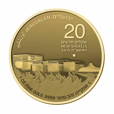 Israeli Museum 50th Anniversary Bullion Coin 2015-1oz.Gold/9999 ONLY 589 MINTED!