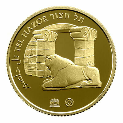 Israel 2014 Tel Hazor Gold Coin Commemorative Coins Collectible