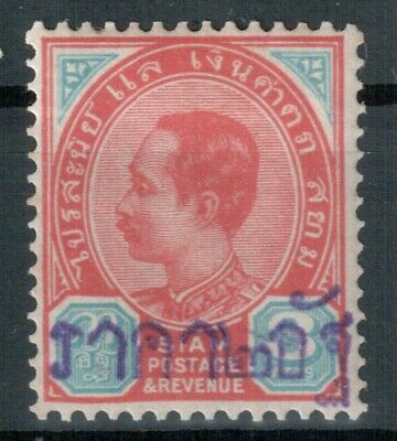 X Siam: RARE Battembang provisional fine mint light hinged, official reprint?