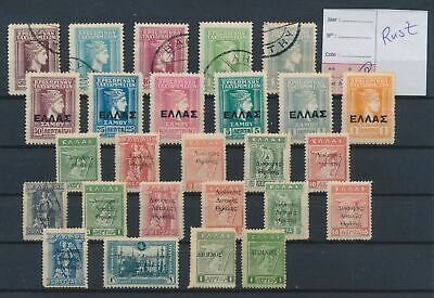 LJ80299 Greece overprint stamps with rust fine lot used