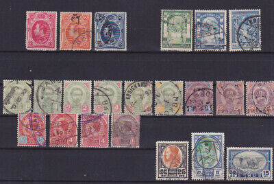 rare old stamps from THAILAND / SIAM – Look at scan!!!