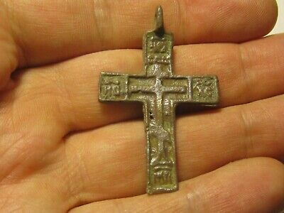 Beautiful and very ancient cross. 17th century.  Nice gift
