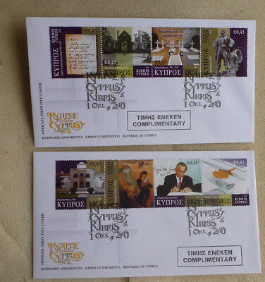 2010 Cyprus Throughout Ages Set Of 8 Stamps On 2 Covers Fdc First Day Covers