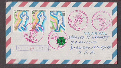 Korea - 1985 Air mail cover with 7 stamps mailed to USA