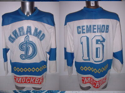 Dynamo Moscow Russia Adult Large Ice Hockey Shirt Jersey NHL Top Vintage  Mockba 2ef193ca4